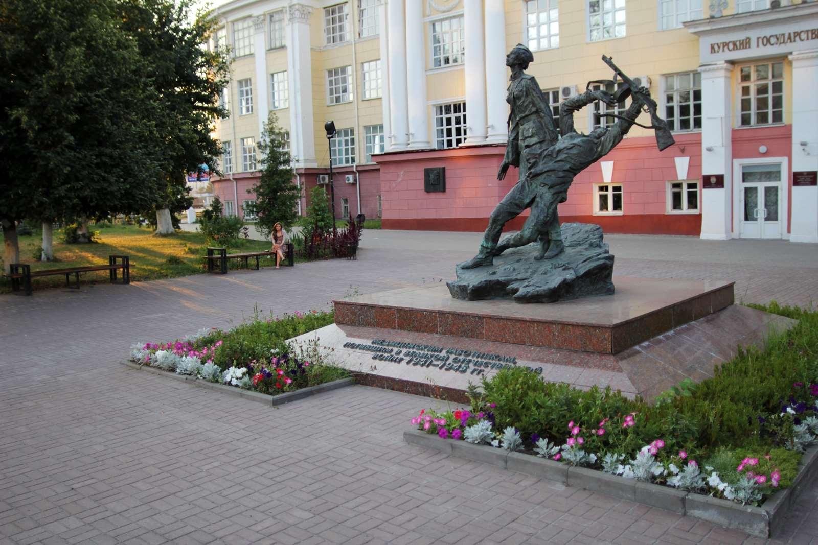 Памятники цены курск 50 лет октября надгробные плиты и памятники Академическая цены